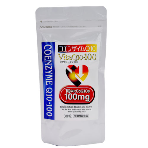 ビタキュー10 コエンザイムQ10サプリ 30粒